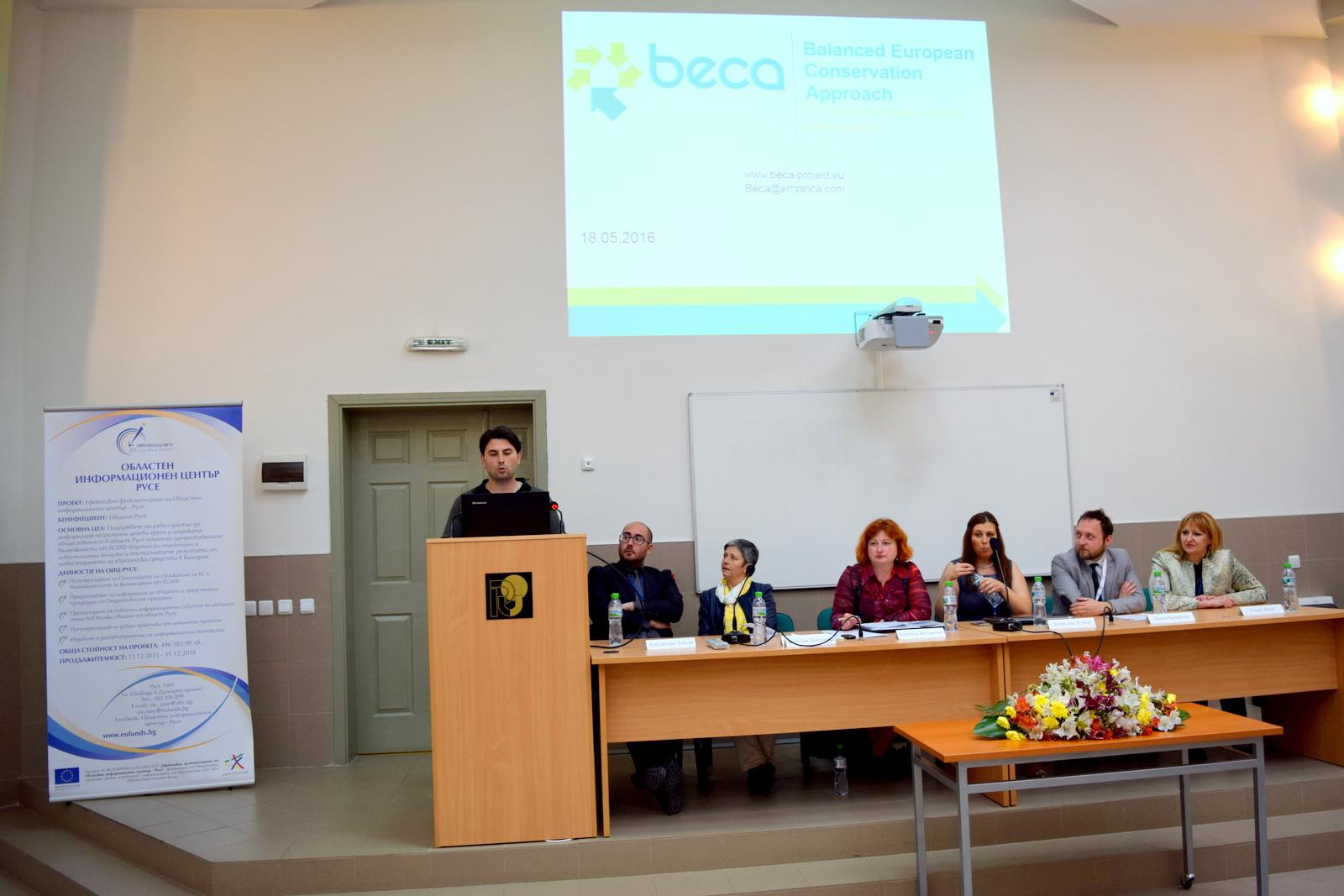"""Информационен семинар по  """"Хоризонт 2020"""" - Презентация на  Стоян Янев"""